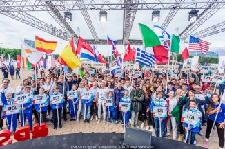 rsx st petersburg, 2019, world championships, great britain, opening ceremony